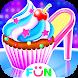 High Heel Cupcake Maker-Bakery Games Free