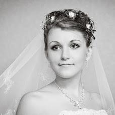 Wedding photographer Lena Grass (Arestia). Photo of 29.10.2012