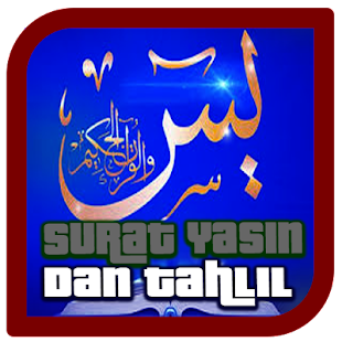 Surat Yasin & Tahlil Terbaru - náhled