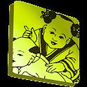 天一黃曆繁體版(萬年曆、稱骨算命、姓名、號碼、解夢、農曆) icon