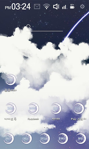 Night Sky Launcher Theme
