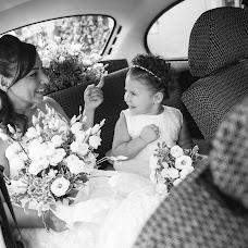 Wedding photographer Domenico Scirano (DomenicoScirano). Photo of 09.11.2016