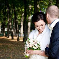 Wedding photographer Alena Zelvyanskaya (Akumi). Photo of 04.08.2015