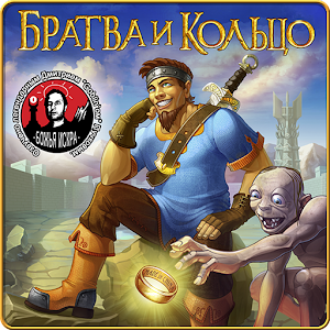 БиК for PC and MAC