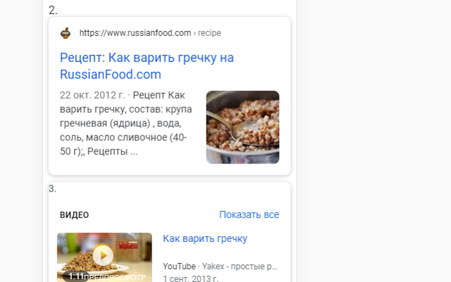 Seolib Search help
