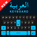 Arabic English Keyboard - Themes & backgrounds icon
