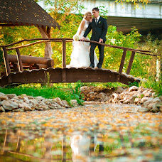 Wedding photographer Yuliya Nikitina (JuliyaNiki). Photo of 06.11.2016