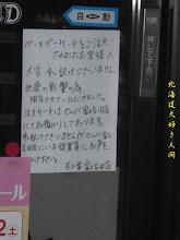 Photo: 東日本大震災による停電で閉店した店舗-8