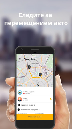 Зеленое такси Зеленогорск screenshot 3
