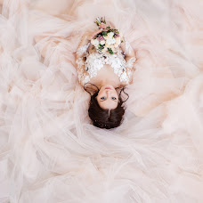 Wedding photographer Ekaterina Vasyukova (Vasiukova). Photo of 04.04.2017
