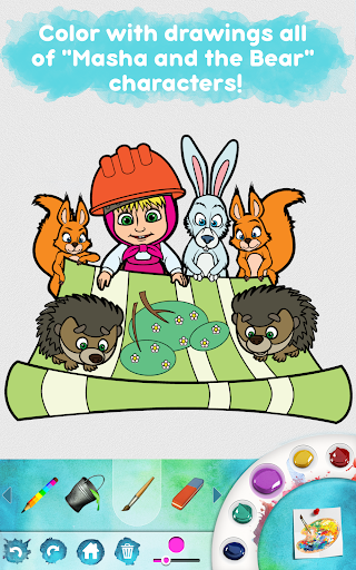Masha and the Bear: Free Coloring Pages for Kids 1.0.3 screenshots 12