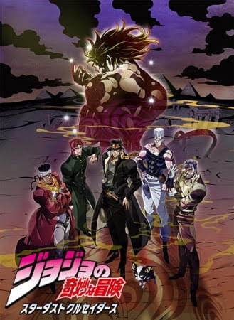 JoJo no Kimyou na Bouken Part 3: Stardust Crusaders 2nd Season (JoJo's Bizarre Adventure: Stardust Crusaders - Egypt Arc) thumbnail