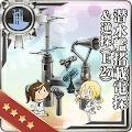 潜水艦搭載電探&逆探(E27)