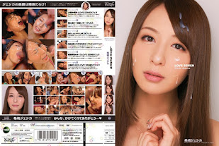 Jessica Kizaki IPZ-160