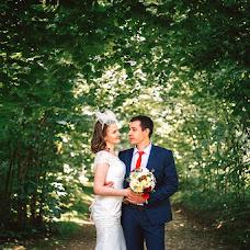 Wedding photographer Vikulya Yurchikova (vikkiyurchikova). Photo of 13.08.2016