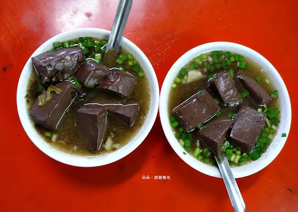 台東必吃傳統人氣美食x卑南豬血湯