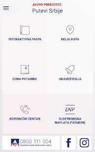 interaktivna mapa evrope Putevi Srbije   Apps on Google Play interaktivna mapa evrope