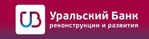 УБРиР брокерские услуги