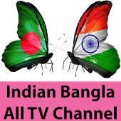 Indian Bangla TV Channel