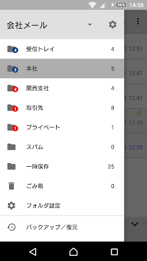 MailCheck Plus 4.3.0 Windows u7528 2