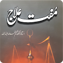 Hakeem luqman book in urdu icon