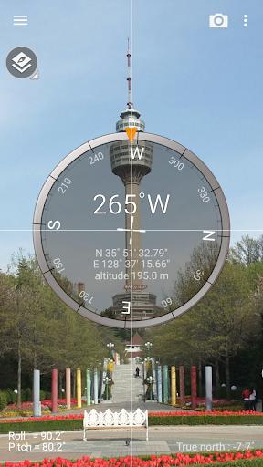 Smart Compass screenshot 1