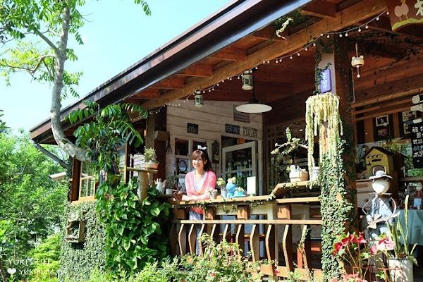 苗栗南庄親子景點【橄欖樹咖啡】童話紫色小屋×漫步在多肉森林小徑