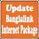 Banglalink Internet Pack-বাংলালিংক ইন্টারনেট প্যাক for PC-Windows 7,8,10 and Mac