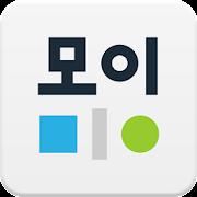 모임ing - 소모임, 동호회 필수앱 모이밍