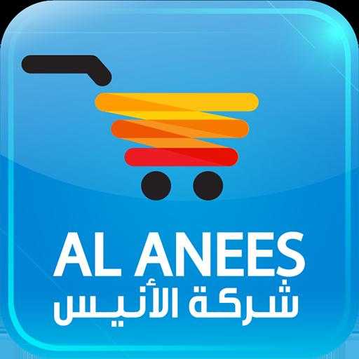 AlaneesQatar - Apps on Google Play