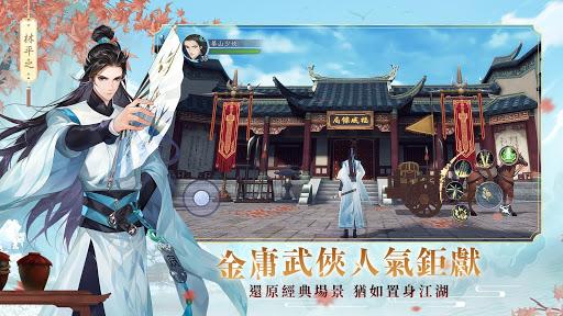 新笑傲江湖M screenshot 7