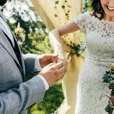 Wedding photographer Aleksandra Abramova (alexweddy). Photo of 31.08.2016