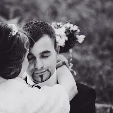 Wedding photographer Anna Kladova (Kladova). Photo of 29.04.2016