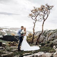 Wedding photographer Maksim Maksimov (maximovfoto). Photo of 16.05.2017