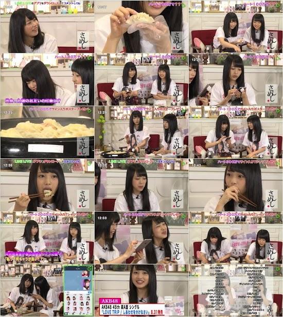 (TV-Variety)(720p) さしめし ep178 (横山由依×向井地美音) (LINE LIVE) 160824