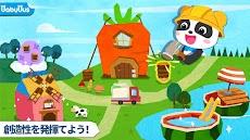 ベビーパンダのペットハウスデザインのおすすめ画像1