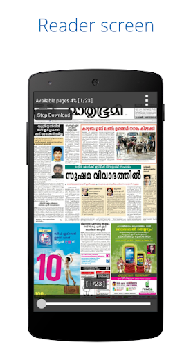 Mathrubhumi epaper for PC