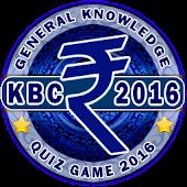 Crorepati ★ GK Quiz 2016
