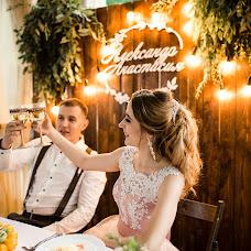 Wedding photographer Sergey Yashmolkin (SMY9). Photo of 01.08.2017