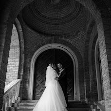Wedding photographer Vitalina Robu (vitalinarobu). Photo of 03.01.2018