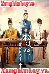 Trở Về Minh Triều Làm Vương Gia -  (2018)