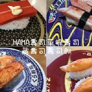 HAMA壽司 はま壽司