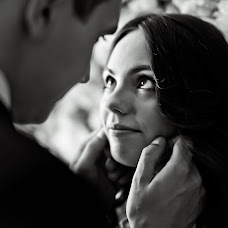 Wedding photographer Tatyana Katkova (TanushaKatkova). Photo of 20.09.2016