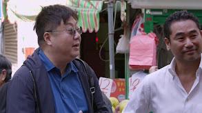 Hong Kong, Part 2 thumbnail