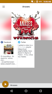 Anases- screenshot thumbnail