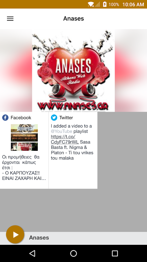 Anases- screenshot