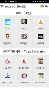 Yoga and Health Apk  Download For Android 9