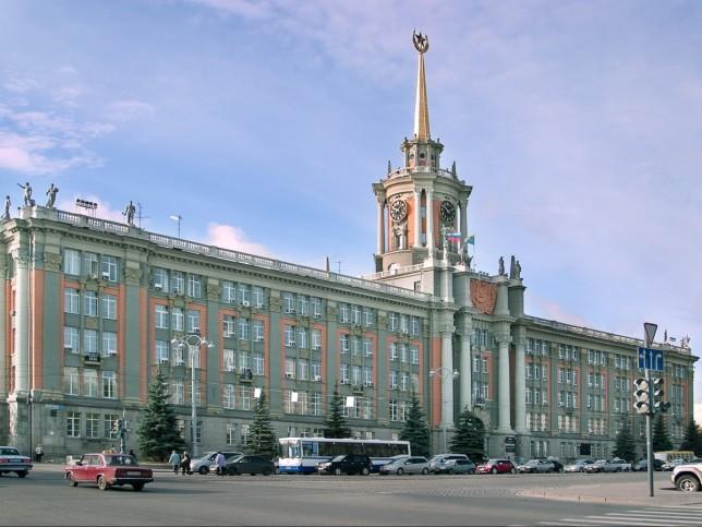 1905 Square Yekaterinburg