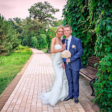 Wedding photographer Milla Karnazey (Milla). Photo of 18.10.2015