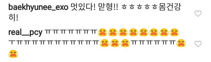 exo comment xiumin